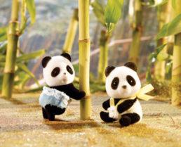 Wilder Panda Bear Twins